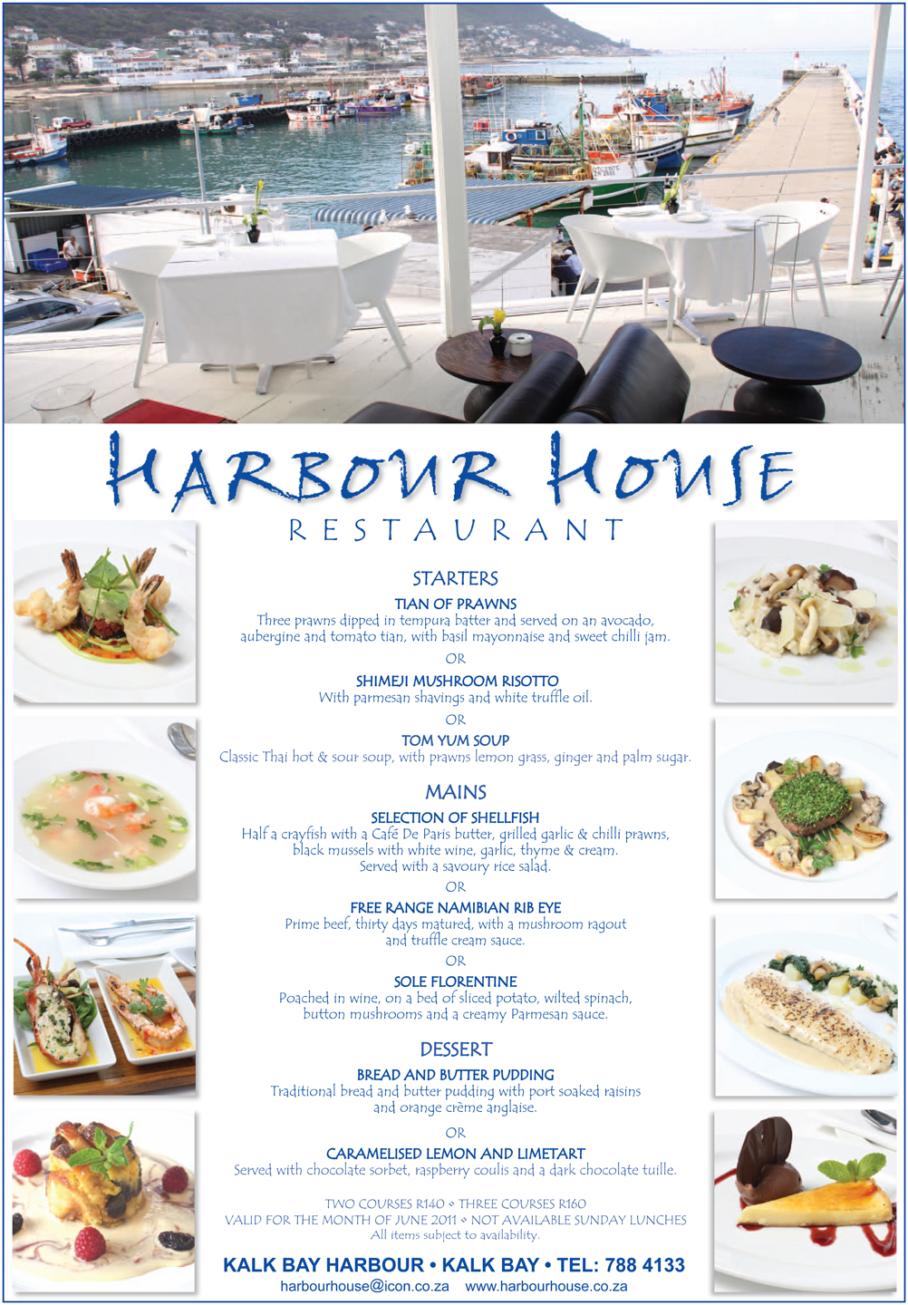 Harbor house menu house plan 2017 for Harbor house fish fry